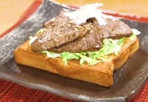 《デカ盛りハンター》スタミナ焼肉トースト(自宅で簡単!食パン神アレンジレシピ)