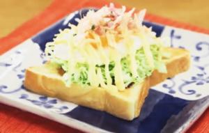《デカ盛りハンター》お好み焼き風トースト(自宅で簡単!食パン神アレンジレシピ)
