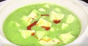 《news every.》緑の麻婆豆腐(幸せの中華レシピ:シャウ・ウェイ)