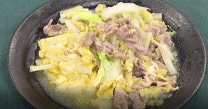 《きょうの料理》豚肉と白菜の卵とじ(薄切り肉で10分おかず:斉藤辰夫)