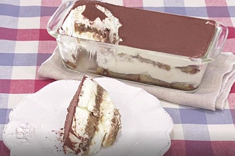ヨーグルトクリームのティラミス(小林まさみ)