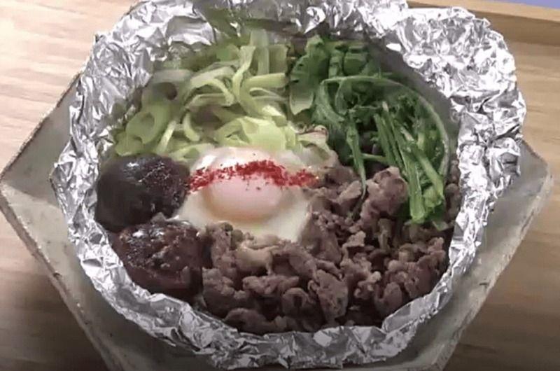 牛肉のねぎ塩焼き