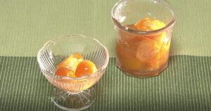 《きょうの料理》きんかんのコンポート(父さんのきょうからキッチン:堀江ひろ子)