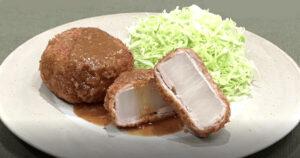 《ノンストップ》味噌ダレで肉巻き大根カツ(検索!きょうのおしゃレシピ)
