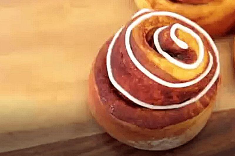30分で作れる魔法のパン:シナモンロール(ゆーママ)