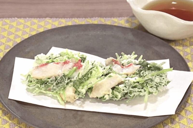 金目鯛と三つ葉のかき揚げ(田口成子)