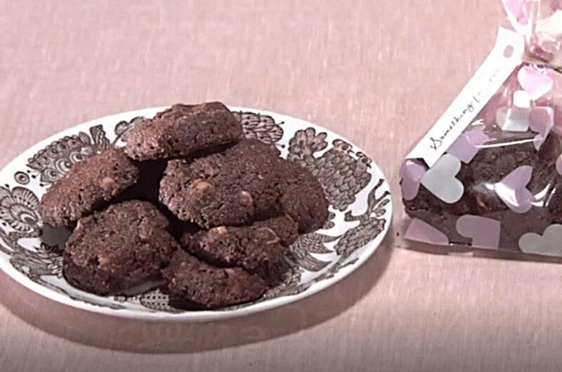 塩チョコナッツクッキー(いちおしスイーツ:小堀紀代美)