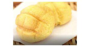 《土曜はナニする》30分で作れる魔法のパン:メロンパン(ゆーママ)