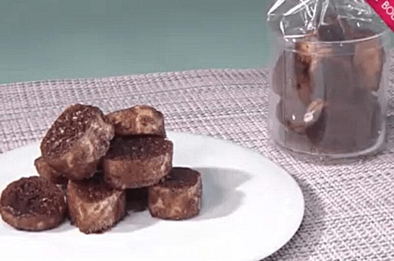 チョコラス麩(お麩でおいしく!ヘルシー:德永純司)