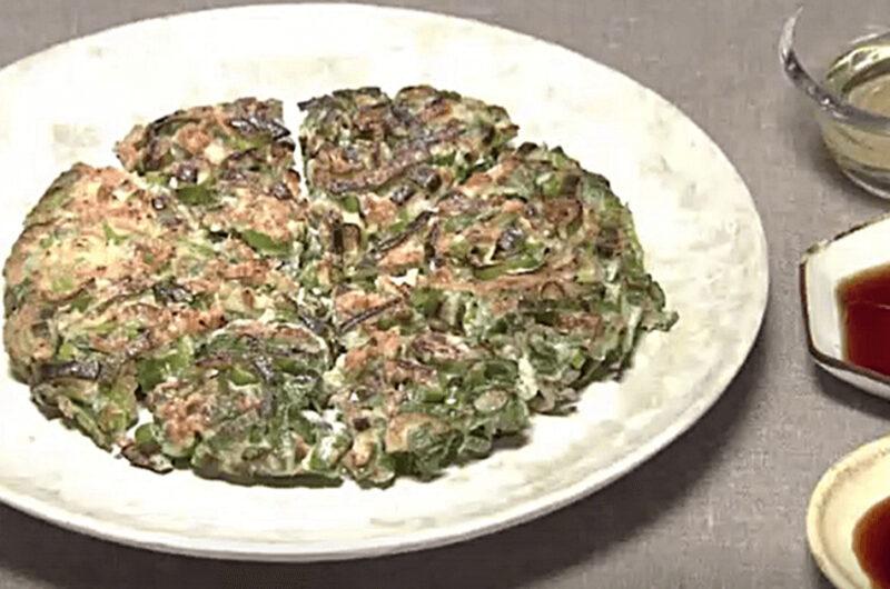 ねぎのお焼き(ねぎ・しょうがであったかレシピ:前沢リカ)