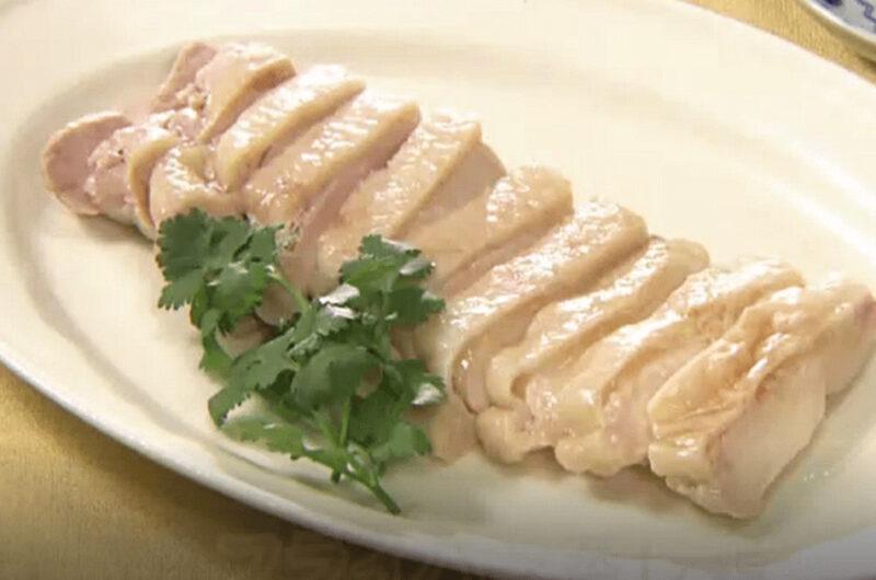 フライパン蒸し鶏(体にやさしいおうち中華:しっとり柔らかく!鶏肉)