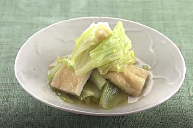 キャベツと油揚げのサッと煮(大原千鶴のお助けレシピ:かんたん10分煮物)