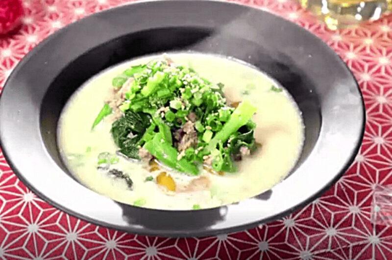 ほうれん草の豆乳スープ(リュウジ:「にじいろカルテ」バズ飯)