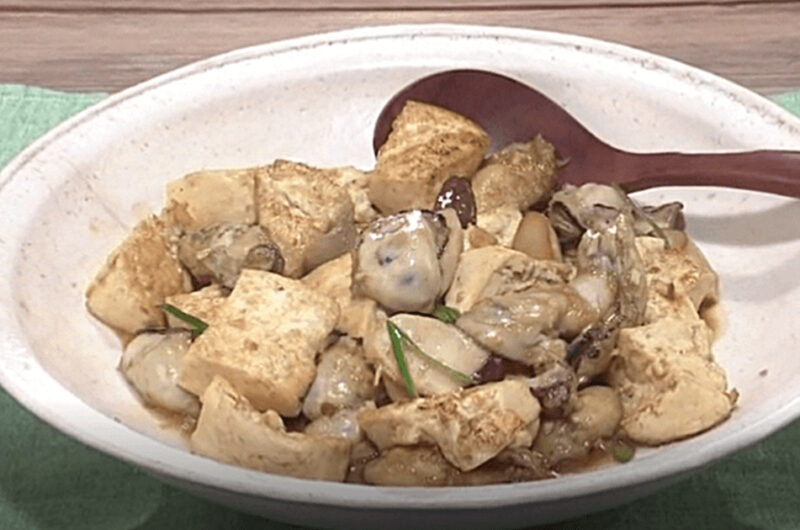 かきと豆腐の辛み炒め(田口成子)