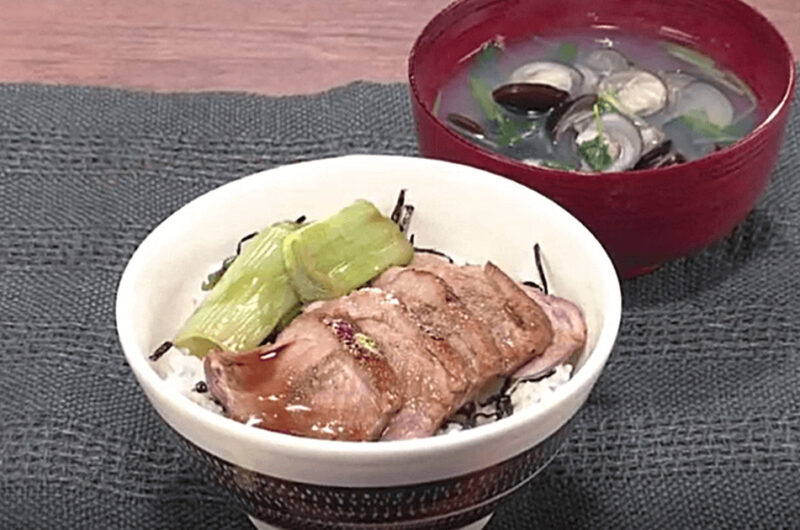 鴨肉の照り焼き丼 & しじみ汁(田口成子)