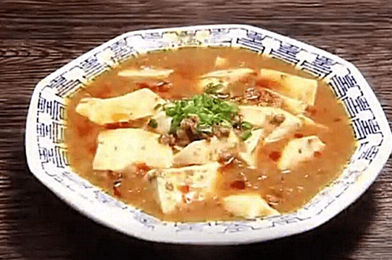 豆腐 あさ チャン 高野