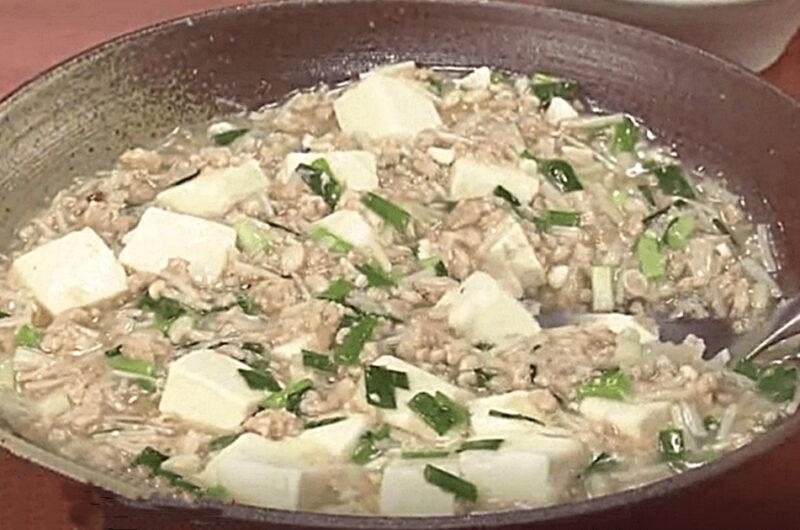 クッキング 3 豆腐 分