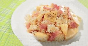 《ヒルナンデス》タケノコの炊き込みバターしょうゆピラフ(リュウジさんの春の食材レシピ)
