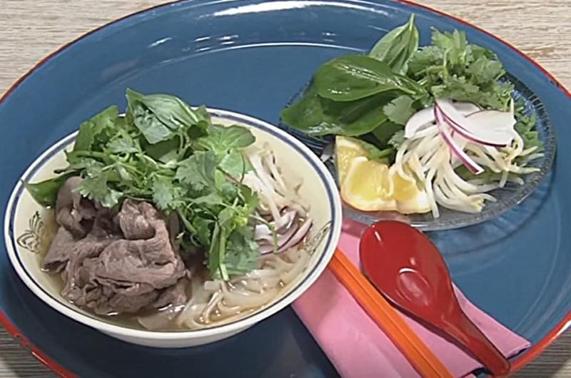 牛肉のフォー(ワタナベマキのアジアごはん)
